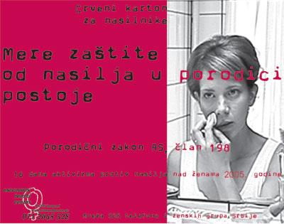 Plakat kampanje 2005.