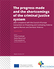 compliance_of_criminal_justice_system