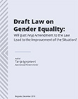 draft law on gender equality